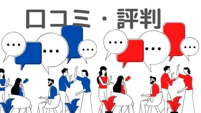 令和版ビリーズブートキャンプの口コミ・評判